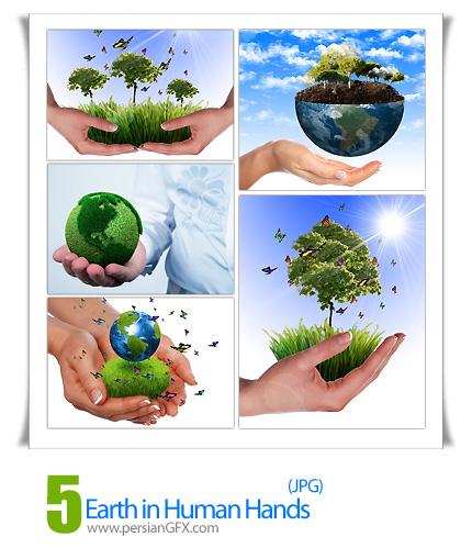 دانلود تصاویر کره زمین  در دست بشر - Earth in Human Hands