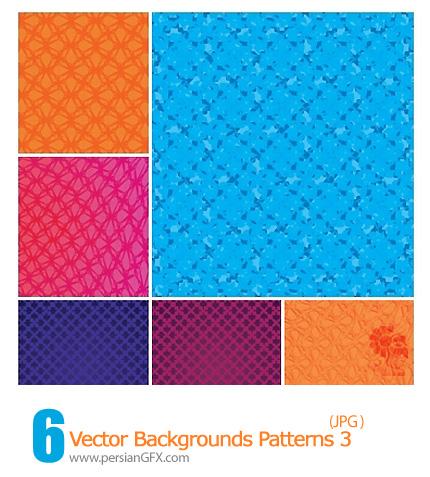 دانلود پترن های وکتور بک گراند - Vector Backgrounds Patterns 03