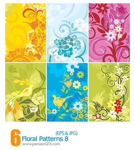 دانلود پترن های گل دار - Floral Patterns 08