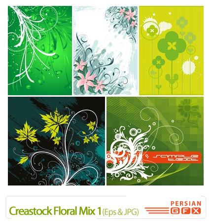 دانلود وکتور گل دار ترکیبی - Creastock Floral Mix 01