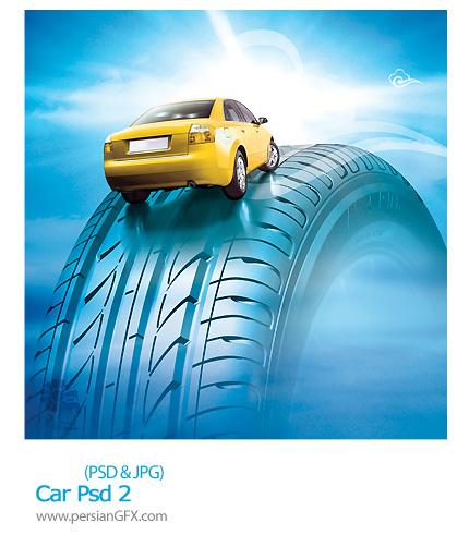 دانلود تصویر لایه باز ماشین - Car Psd 02