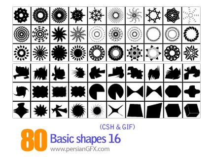 دانلود اشکال متنوع شماره شانزده 80 - Basic Shapes 16