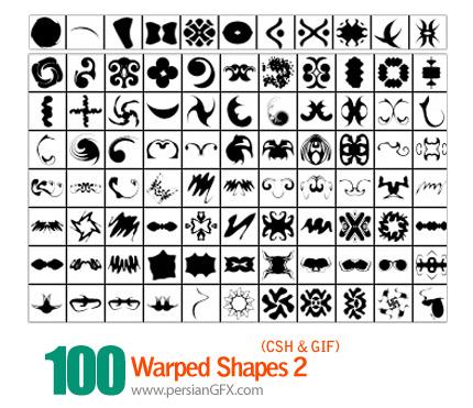 دانلود اشکال منحنی و پیچان شماره دو 100 - Warped Shapes 02