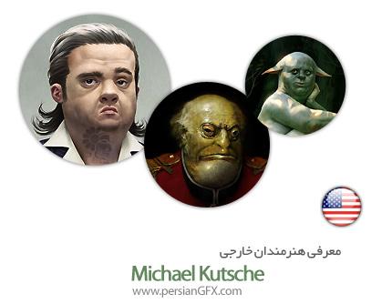 معرفی هنرمندان خارجی Michael Kutsche از کشور ایالات متحده به همراه مجموعه آثار