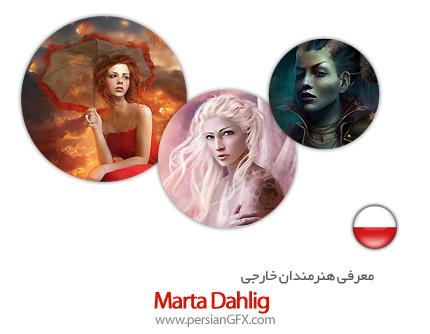 معرفی هنرمندان خارجی Marta Dahlig از کشور لهستان به همراه مجموعه آثار