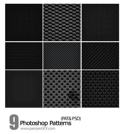 دانلود پترن های فتوشاپ - Photoshop Patterns