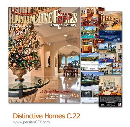 مجله طراحی دکوراسیون، دیزاین داخلی و خارجی - Distinctive Homes C.22