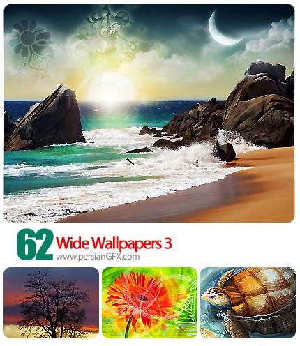 دانلود تصاویر والپیپر متنوع - Wide Wallpapers 03