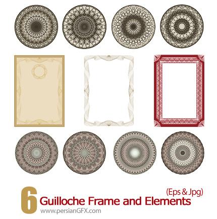 دانلود فریم وکتور و عناصر تزیینی - Guilloche Frame and Elements