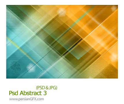 دانلود تصویر لایه باز بک گراند انتزاعی - Psd Abstract 03