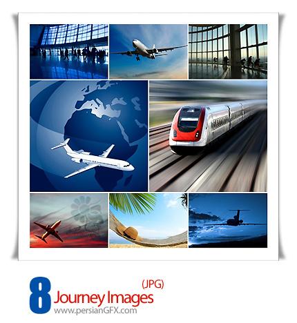 دانلود تصاویر سفر - Journey Images