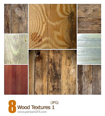 دانلود بافت چوب - Wood Textures 01