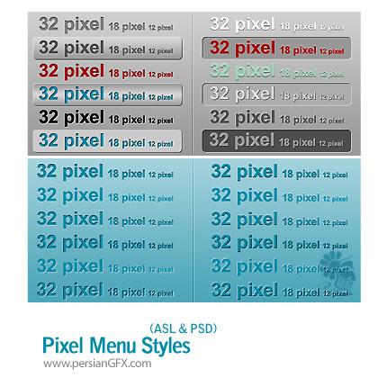 دانلود استایل های منو به سبک پیکسلی - Pixel Menu Styles