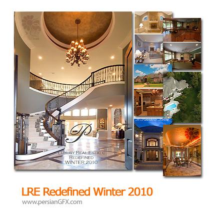 دانلود مجله طراحی دکوراسیون، طراحی داخلی و خارجی - LRE Redefined Winter 2010