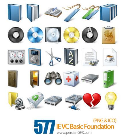 دانلود آیکون های متنوع - IE VC Basic Foundation