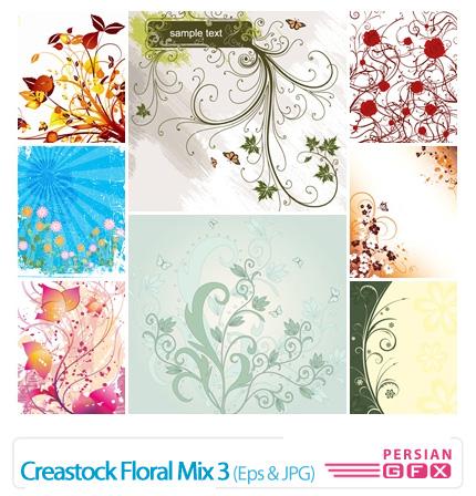 دانلود وکتور گل دار ترکیبی - Creastock Floral Mix 03