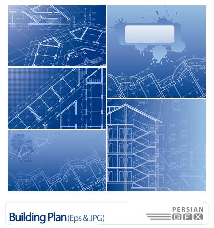 دانلود وکتور نقشه ساختمان - Building Plan