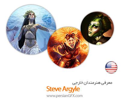 معرفی هنرمندان خارجی Steve Argyle از کشور ایالات متحده به همراه مجموعه آثار