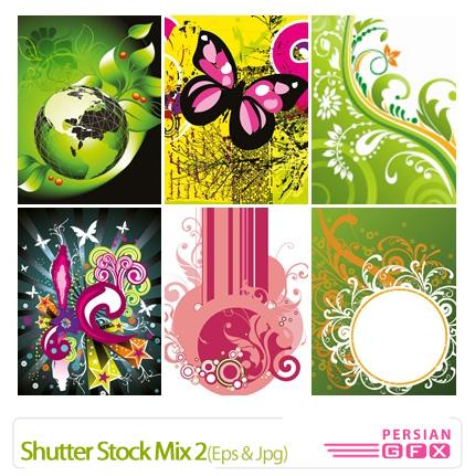 دانلود وکتور ترکیبی - Shutter Stock Mix 02