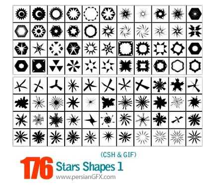 دانلود اشکال ستاره شماره یک 176 - Stars Shapes 01