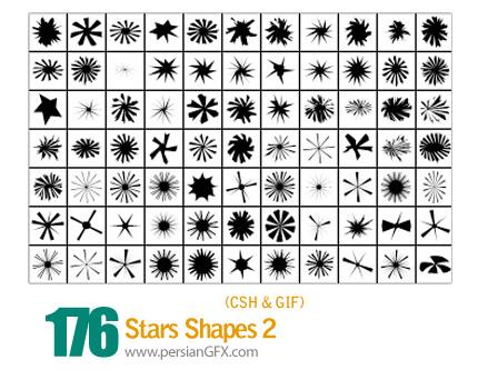 دانلود اشکال ستاره شماره دو 176 - Stars Shapes 02