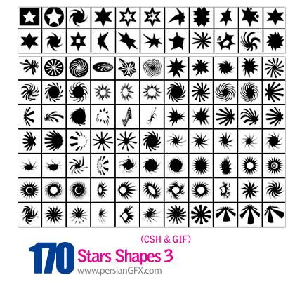 دانلود اشکال ستاره شماره سه 176 - Stars Shapes 03
