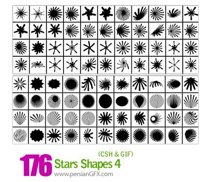 دانلود اشکال ستاره شماره چهار 176 - Stars Shapes 04