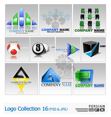 دانلود کلکسیون آماده آرم و لوگو شماره شانزده - Logo Collection 16