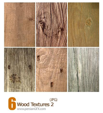 دانلود بافت چوب - Wood Textures 02