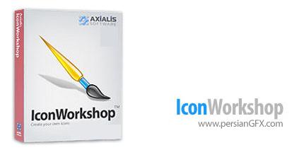 دانلود Axialis IconWorkshop 6.62 - نرم افزار طراحی آیکون