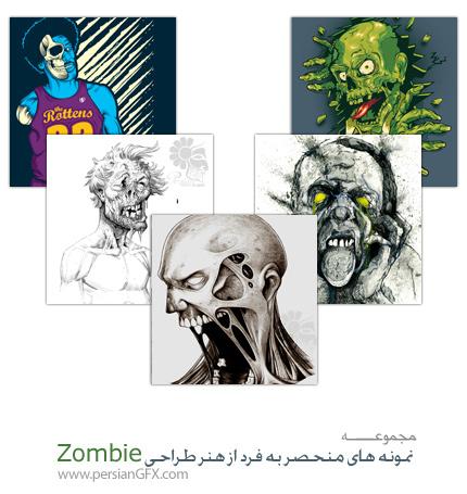 نمونه های منحصر به فرد از هنر طراحی Zombie
