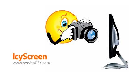 دانلود IcyScreen 4.13 - نرم افزار تصویر برداری از دسکتاپ و ارسال آن به صورت خودکار