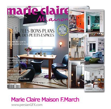 دانلود مجله طراحی دکوراسیون، طراحی داخلی - Marie Claire Maison F.March