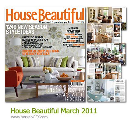دانلود مجله طراحی دکوراسیون، طراحی داخلی - House Beautiful March 2011