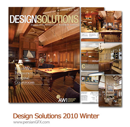       - Design Solutions 2010 Winter  