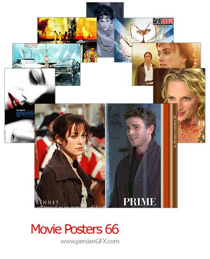 14 پوستر فیلم شماره شصت و شش - Movie Posters 66