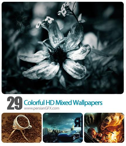 دانلود تصاویر والپیپر ترکیبی رنگارنگ - Colorful HD Mixed Wallpapers