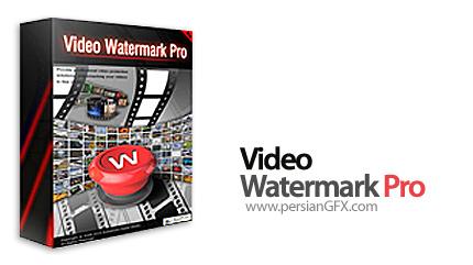 دانلود Video Watermark Pro 2.3.0.0 - نرم افزار قرار دادن امضا بر روی ویدئو