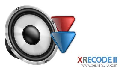 دانلود xrecode II 1.0.0.172 - نرم افزار تبدیل فایل های صوتی