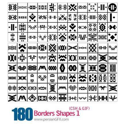 دانلود اشکال گوشه شماره یک 180 - Borders Shapes 01