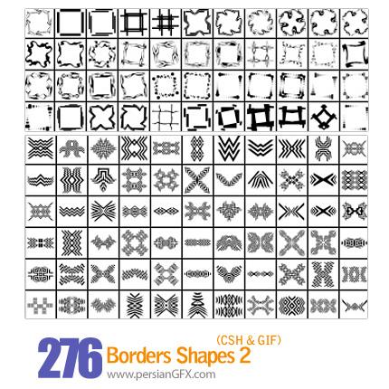 دانلود اشکال گوشه شماره دو 276 - Borders Shapes 02