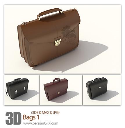 دانلود فایل آماده سه بعدی، مدل کیف - 3D Bags 01