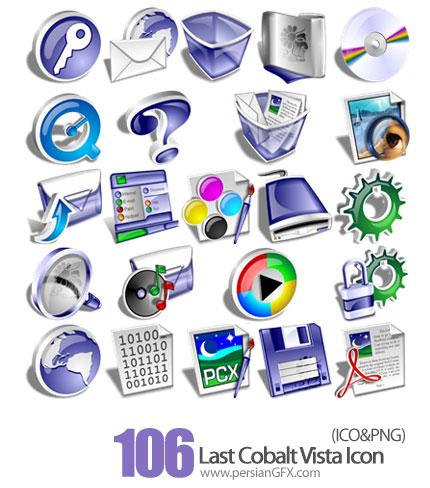 دانلود آیکون های متنوع آبی رنگ - Last Cobalt Vista Icon