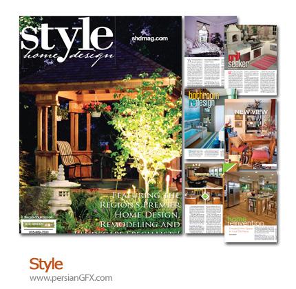 دانلود مجله طراحی دکوراسیون، طراحی داخلی - Style