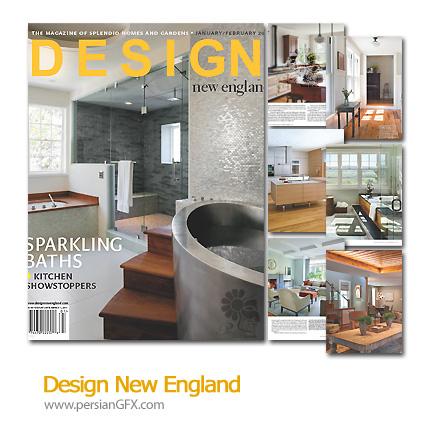 دانلود مجله طراحی دکوراسیون، طراحی داخلی - Design New England
