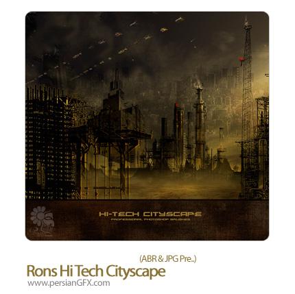دانلود براش ایجاد شهر - Rons Hi Tech Cityscape
