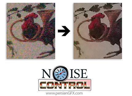 دانلود NoiseControl 1.01 for Photoshop - پلاگین کاهش نویز تصاویر در فتوشاپ