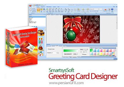 دانلود SmartsysSoft Greeting Card Designer 2.30 - نرم افزار طراحی کارت تبریک