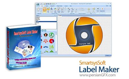 دانلود SmartsysSoft Label Maker 2.30 - نرم افزار طراحی برچسب