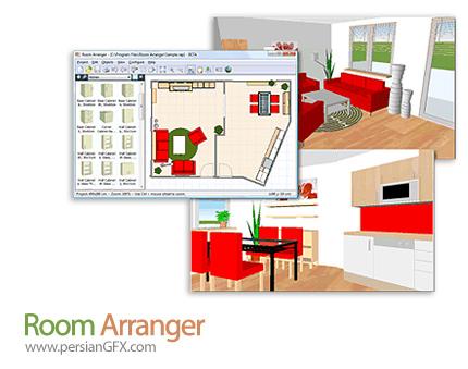 دانلود نرم افزار طراحی چیدمان دکوراسیون - Room Arranger 8.0 x86/x64